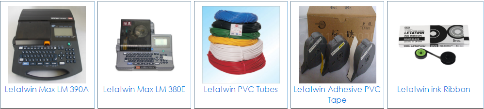 Ferrule Printer, Ink Ribbon, PVC Tube, Adhesive Tape